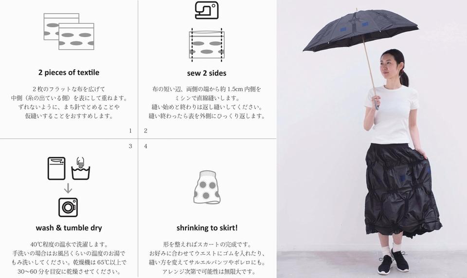 説明+コーデ960.jpg