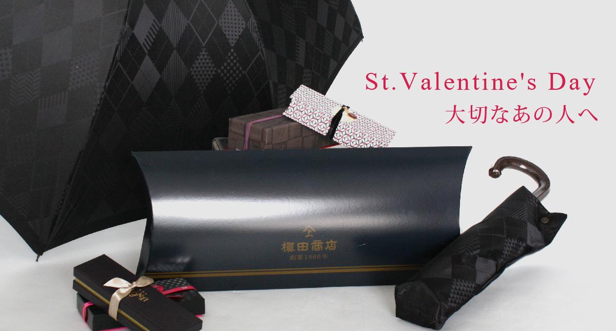 180108 valentine.jpg