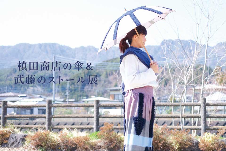 八ヶ岳クラブイベントDM ブログ用.jpg