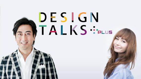 designtalks.png