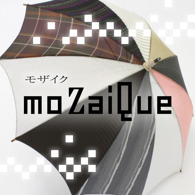 槙田商店の「傘」mozaique(モザイク)