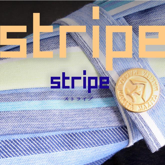 槙田商店の「傘」 stripe(ストライプ)